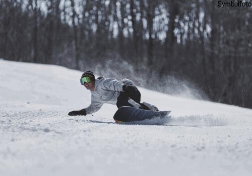 Snowboarden ausrüstung Jugend online buchen mogasi